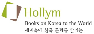 Hollym - Books on Korea to the World